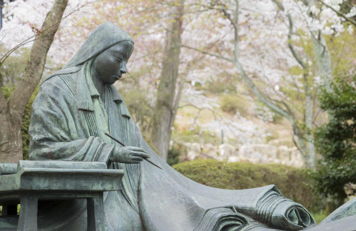 石山寺と寿長生の郷に行ってきました