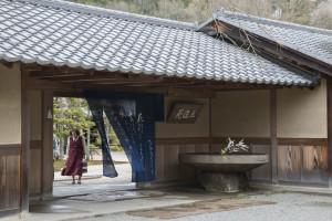 寿長生の郷 長屋門